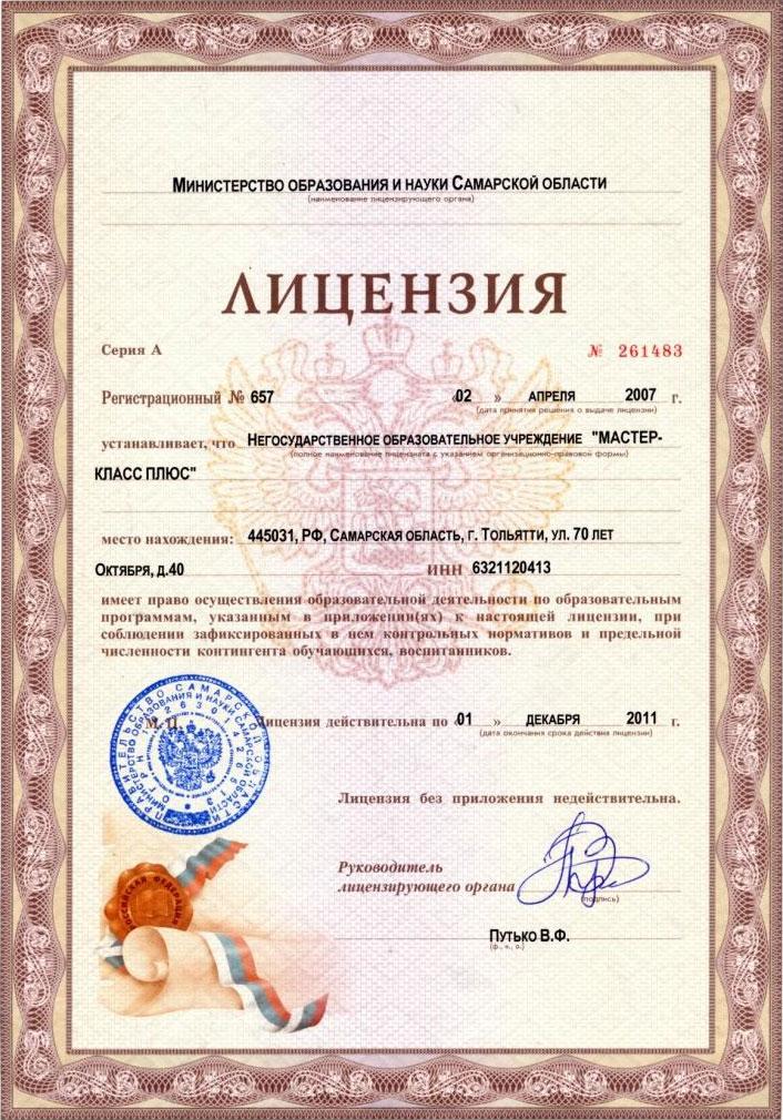 Маникюр обучение тольятти маникюр 2010